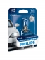 Preview: H3 12V 55W PK22s WhiteVision 3700K 1St. 12336WHVB1 Philips